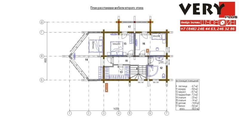 320 кв.м. Проект дома