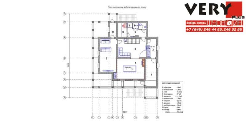 530 кв.м. Проект дома