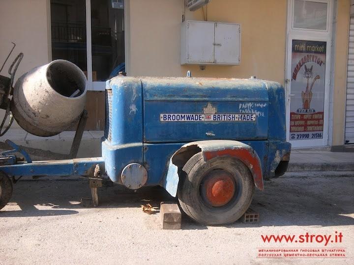 Винтажный компрессор ВЕРИ